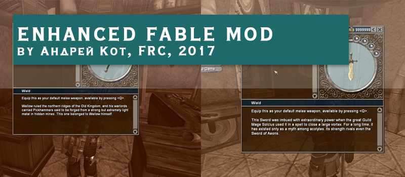 Enhanced Fable v1 (Андрей Кот)