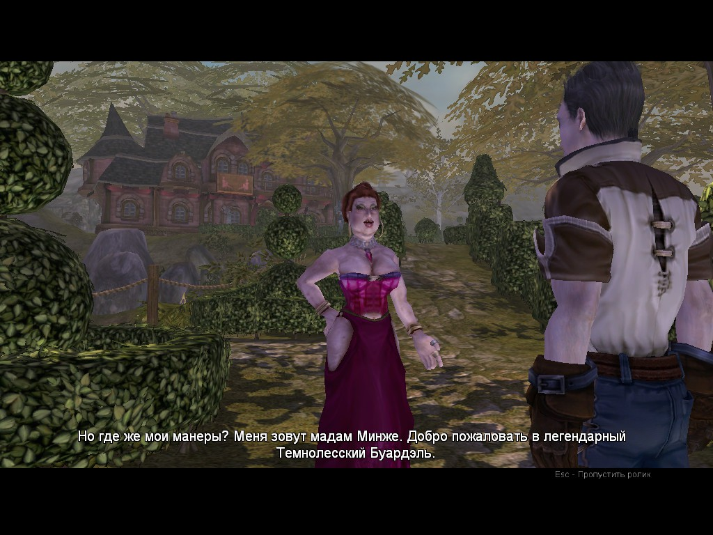 Fable the lost chapters секс моды